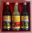 送料無料 【2ケースセット】エバラ食品 黄金の味 さわやか檸檬 355g×12本入×(2ケース) ※北海道・沖縄・離島は別途送料が必要。