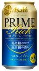 【新ジャンル】アサヒプライムリッチ350mL缶1ケース24本