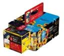 サントリープレミアムモルツ350ml缶2種アソート12缶神泡サーバー付