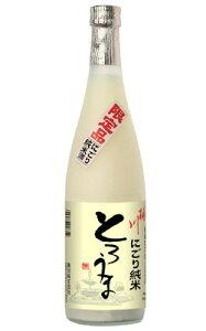 季節限定品。【青森の酒】桃川にごり純米とろうま720mL