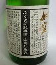 日本酒 空