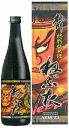 特別純米酒 ねぶた 720mL