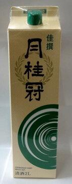 【パック酒】月桂冠グリーンパック2L