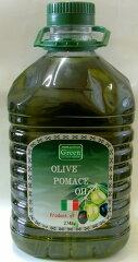 イタリア産の大容量オリーブオイル!たっぷり使えます。【大容量オリーブオイル】イタリア産オ...