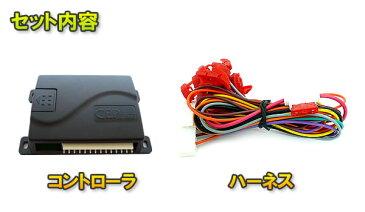 200系ハイエース専用(1〜4型前期)車速ロックキット【スピードロックマン】 Ver5.0