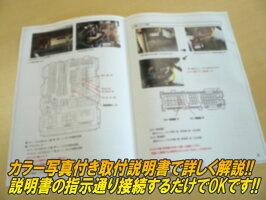 80系ノア・ヴォクシー・エスクァイア専用フルカラーLEDフットランプキット【イルミスター】Ver1.0