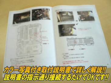 【1〜4型後期(5型)対応】200系ハイエース専用 スマートキー スマートロックマン Ver4.0