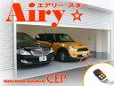 電動シャッターリモコン【AiryStar】 リモコン2個セット Ver1.1