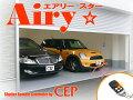 電動シャッターリモコン【AiryStar】リモコン2個セットVer1.3