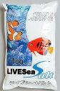 高品質な国産の人工海水ライブシーソルト 100L用