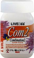 LIVE SEA コンビネーション2 60ml
