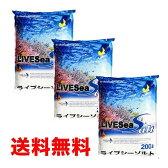 人工海水 ライブシーソルト 600リットル用1BOX(200リットル用×3袋入り)