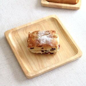 ナチュラルウッド スクエアプレート 20cm 中皿 取り皿 角皿 プレート パン皿 モーニングプレート トレー 木製 ウッドプレート 木の食器 木製食器