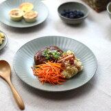 ラズベリーサラダボウル17cm透明感のある白磁に北欧風デザイン♪煮物鉢中鉢フィンランド風カフェ食器シリアルボール