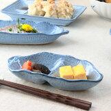 魚魚魚〜♪和陶秋刀魚皿〔アウトレット訳あり〕