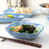 均窯サラダ盛鉢18cm日本製瀬戸焼定番商品サラダ鉢中鉢大鉢ボールボウル煮物鉢肉じゃが鉢盛鉢料亭皿青青い食器食器うつわ器皿お皿陶器磁器陶磁器