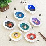 日本昔ばなし風だ円小皿cm国産美濃焼小皿醤油皿プレート丸皿漬け物皿漬物皿カフェ器お皿皿食器陶器磁器陶磁器白い食器シンプルおしゃれオシャレかわいい