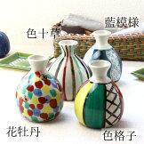 手書きの美濃焼徳利一輪差しでもオシャレに使えます♪とっくり日本酒熱燗花瓶花器