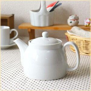 2人用シンプルティーポット 茶漉し付き いつでも使えるスタンダードタイプ 陶器 紅茶 ティーバック ポット カフェ食器 国産 瀬戸焼 訳あり