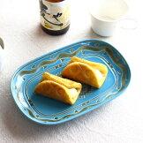 紅茶のブルーティーポット茶こし付き数量限定のかわいいポット♪北欧レトロカフェ大きめサイズ茶漉し付き