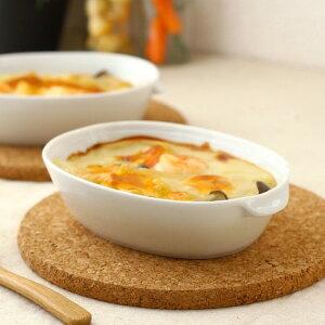 オーバルミニグラタン皿 スタッキングできるのがうれしい 洋食器 耐熱 グラタン ラザニア 格安 白い食器 スタッキング 業務用 定番商品 国産 美濃焼 訳あり