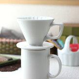少しのコーヒーで楽しむ♪デミタスマグカップ〔一部アウトレット訳あり〕