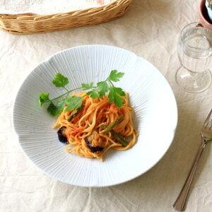 京千段 24.5cmパスタボール シンプルでありながら気品があります パスタ カレー イタリアン そうめん鉢 たっぷり麺鉢 国産 美濃焼 訳あり