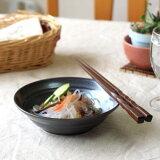 鉄結晶釉 丸型 14cm小鉢 料理を引き締める黒の器 小椀 黒い器 和洋食 マルチボール 食器 国産 美濃焼 訳あり
