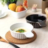 片手付きカフェグラタン皿 シンプルな白とオシャレなアメ色 洋食器 白い食器 グラタン オーブンウェア ラザニア カフェ食器 国産 美濃焼 訳あり