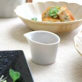注ぎ口のあるコンパクトソースカップ国産美濃焼タレソースメープル小鉢デザートカップスイーツあんみつプリンヨーグルトかき氷白い食器食器器皿お皿陶器磁器
