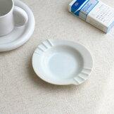 シェル灰皿12.5cm国産美濃焼灰皿アシュトレイ白い陶器カフェ器お皿皿食器陶器磁器陶磁器シンプルおしゃれオシャレかわいいカワイイデザートスイーツ