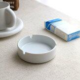 シンプル丸灰皿9cm国産美濃焼灰皿アシュトレイ白い陶器カフェ器お皿皿食器陶器磁器陶磁器シンプルおしゃれオシャレかわいいカワイイデザートスイーツ