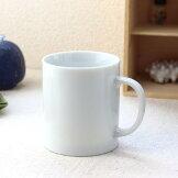 美濃焼シンプルマグカップ280ml日本製美濃焼マグマグカップオフィスコーヒーコーヒーカップ紅茶喫茶店和モダン和風男性大容量イタリアンフレンチ白白いマグ