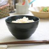 黒マットスパイラル茶碗オシャレな黒食器食器飯碗ご飯器黒い食器国産美濃焼