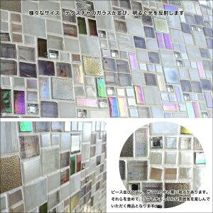 ガラスタイルガラスモザイクモザイクタイルキッチンタイル浴室タイル壁材【トゥーロングラス全色シート販売】