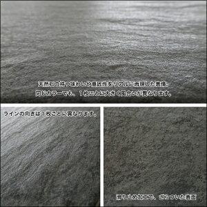 ペルニ300角全色ケース販売天然石風の床タイル・玄関タイル