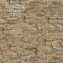 【楽天スーパーSALE期間中ポイント10倍】 外壁 内壁 セメント系擬石 レッジストーン タイル 天然石の割...