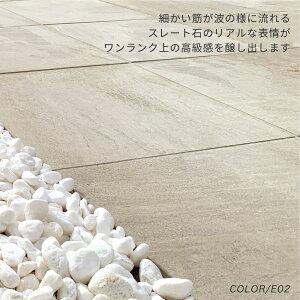 舗石タイル車両・重歩行対応敷石飛び石ステップストーン厚物屋外雑草対策和モダン石模様玄関アプローチ床