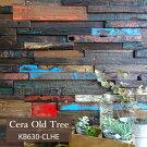 セラオールドトゥリーKB630R-CLHE。古木をユニット化したインテリア壁材。DIYに最適な壁材・リノベーションににも最適な壁材です。リビングや玄関などにも最適です。
