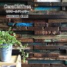 セラオールドトゥリーKB630R-CLMI。古木をユニット化したインテリア壁材。DIYに最適な壁材・リノベーションににも最適な壁材です。リビングや玄関などにも最適です。