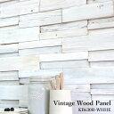ヴィンテージ ウッド パネル 古木 壁用 ウッドタイル 木材 内装材 ...