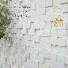 セラミニストーンユニットLS3D・LSRシリーズ(DIYで内壁・オリジナル家具、ジオラマ、ミニチュア、オリジナル雑貨・あなたの空間作りに)