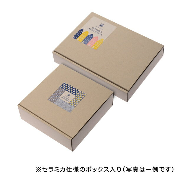 セラミカ(ツェラミカ)フラワーボウル(21cm)|ポーリッシュポタリー(ポーランド食器・北欧・Ceramika Artystyczna)|セラミカ専用ボックス入り|※包装のしメッセージカード無料対応