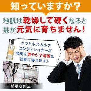 (ヘッドスパ・頭皮パックケア・コンディショナー・スカルプケア・ヘアケア・頭皮改善)