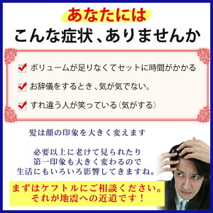 低刺激・男女兼用・敏感肌用・育毛剤・発毛剤