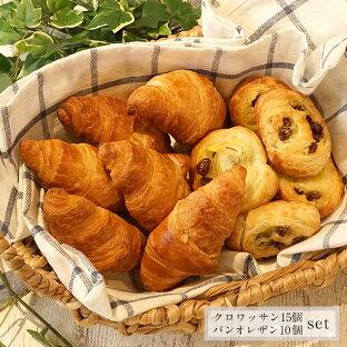 パン屋の味をご自宅で!バターの香りたっぷりの本格派冷凍クロワッサンランキング≪おすすめ10選≫の画像