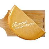 フランス産 フォレストスモーク 約500g[1/2カット][冷蔵]5個まで1配送でお届け【4〜5営業日以内に出荷】【送料無料】