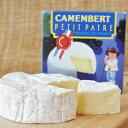プチパトゥ カマンベールチーズ 125g×3個[賞味期限:2020年9月2日][冷蔵]【3〜4営業日以内に出荷】