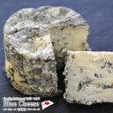トワヴェール[toit vert]北海道産 ブルーチーズ200gクール[冷蔵]便でお届け