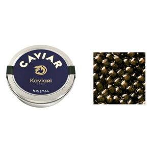 キャヴィアリ[KAVIARI]クリスタル・キャビア30g×1ク[冷蔵/冷凍可]【3〜4営業日以内に出荷】